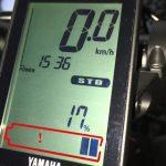 Ilustračné foto elektrobicykel_stav baterky